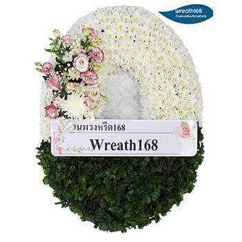 หรีดดอกไม้สด 9011