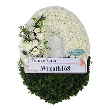 หรีดดอกไม้สด 9013