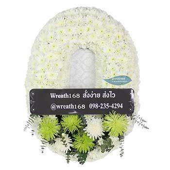หรีดดอกไม้สด 9051