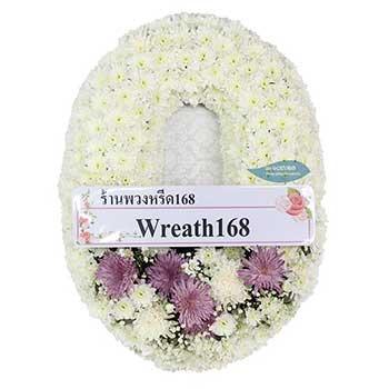 หรีดดอกไม้สด 9052
