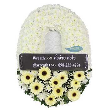 หรีดดอกไม้สด 9056