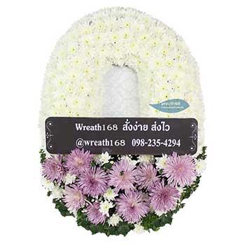 หรีดดอกไม้สด 9057