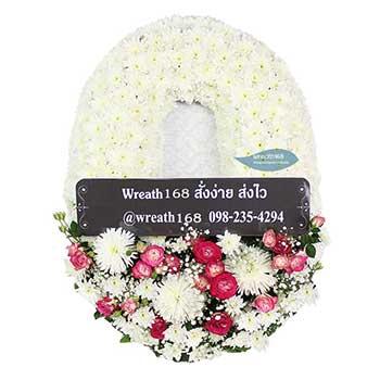 หรีดดอกไม้สด 9058
