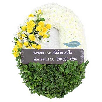 หรีดดอกไม้สด 9061