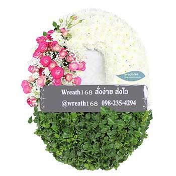 หรีดดอกไม้สด 9062