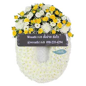 หรีดดอกไม้สด 9064